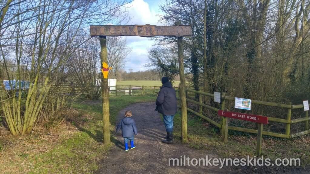 100 Aker Wood Trail entrance