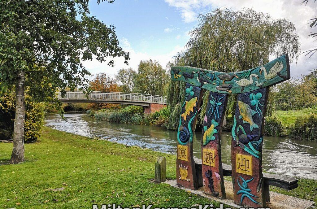 Gyosei Art Trail, Milton Keynes